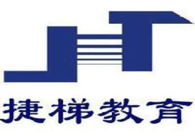 吴江日语能力等级考试培训N5-N1等级考试培训