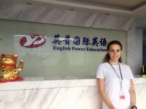 深圳龙华新区成人英语口语进阶班