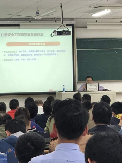 上海同创学院
