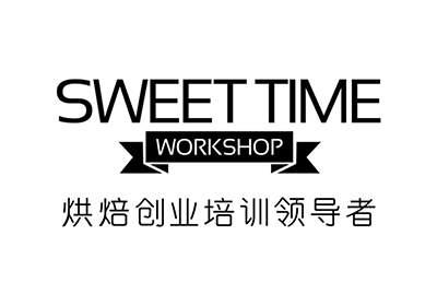 广州甜蜜时光西点烘焙培训学校