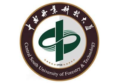 中南林业科技大学自考