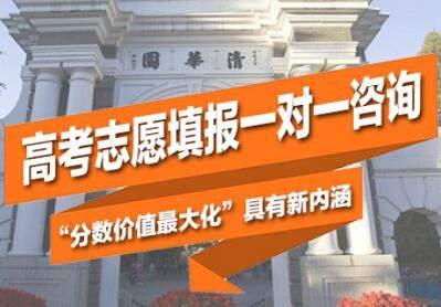邯郸高考志愿填报,一对一服务,专业现场指导