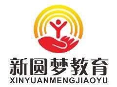 ACI注册国际心理咨询师