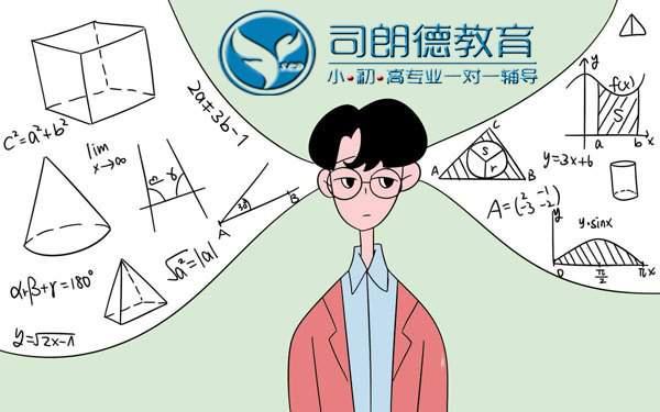 沈阳司朗德中考冲刺班之数学初高中文化课补习