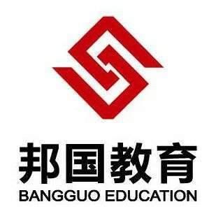 邦国教育100