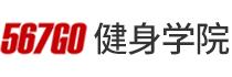 天津567go健身教练培训学院
