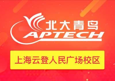 上海北青鸟网络工程师线上课程