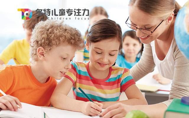 改善儿童抄写质量、字形理解记忆能力精细协调课程