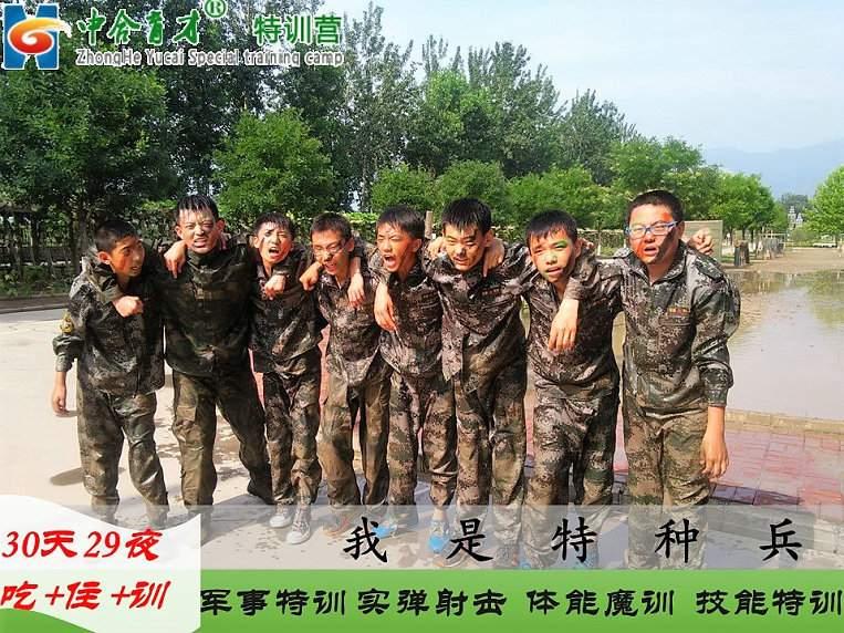北京暑期30天我是特种兵军事夏令营