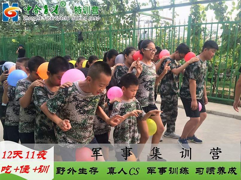 北京暑期中小学军事夏令营12天