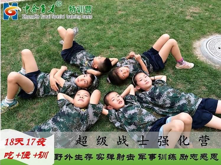 北京军事夏令营封闭18天中小学生军训