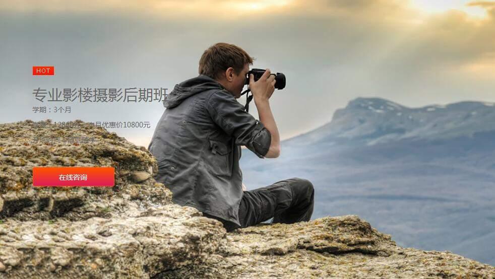 贵阳专业影楼摄影后期班