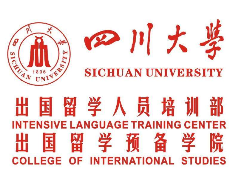 四川大学澳大利亚VCE课程