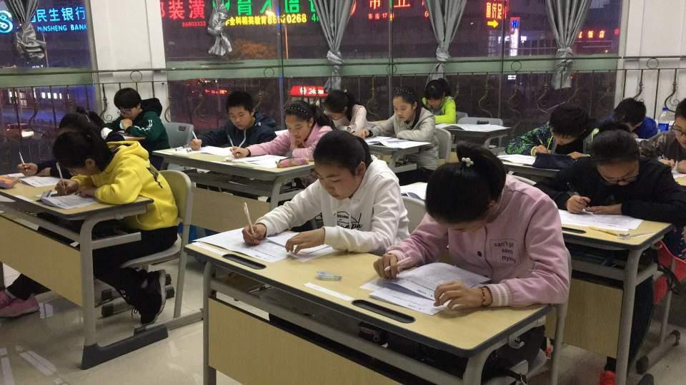 常州星火中小学教育辅导机构 模拟考试
