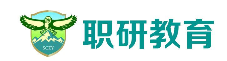 重庆职研教育