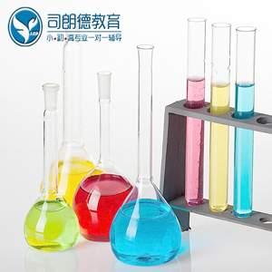 沈阳司朗德初三化学一对一初高中文化课补习