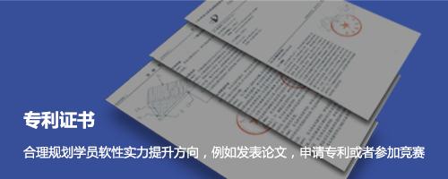 北京百加教育