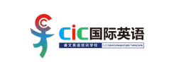 CIC国际英语
