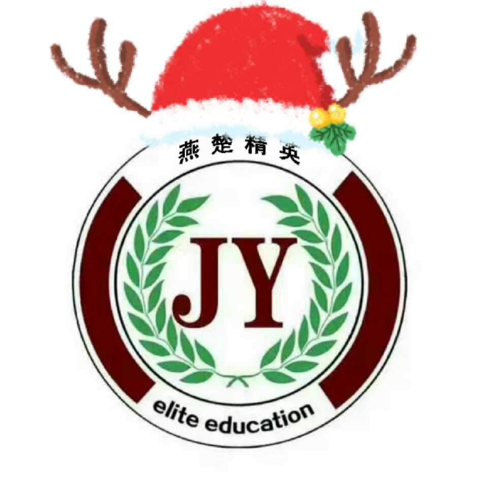黄冈燕楚教育