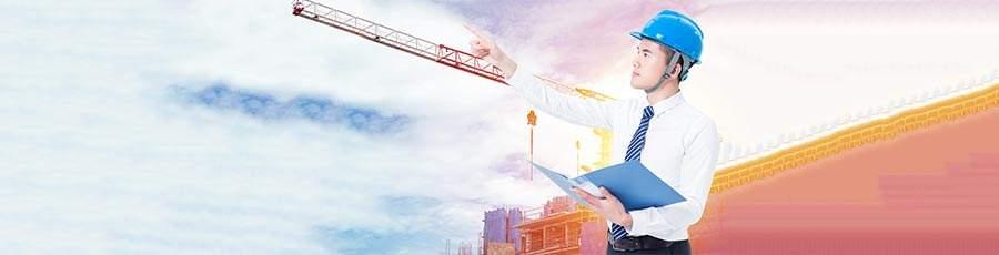 沈阳二级建造师考前培训
