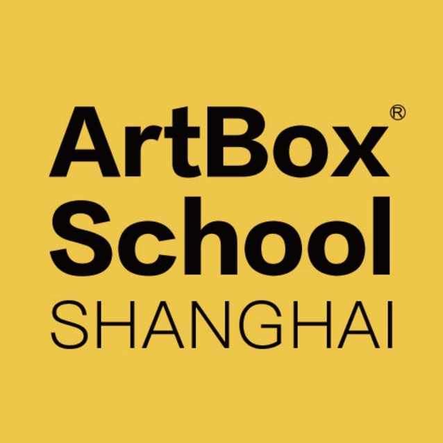 艺术合子美术学校