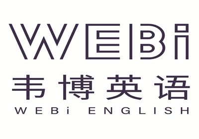 宜兴韦博英语
