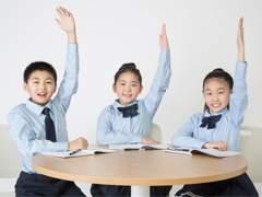小学1对3个性化辅导课程