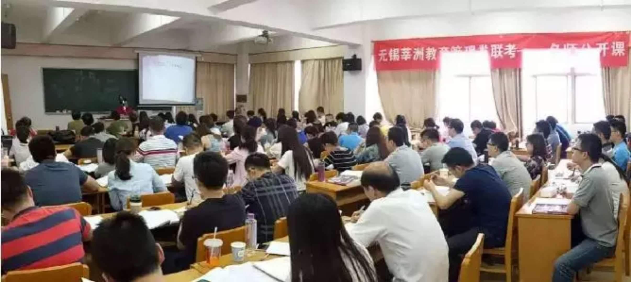 江阴莘洲教育 学校环境