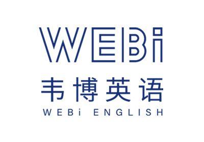 南京<em>韦博</em>英语