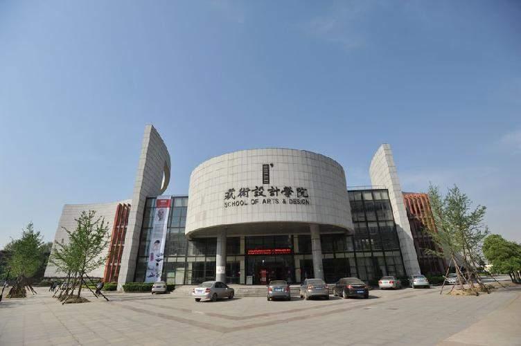 湖北工业大学国际职业中心 工大设计楼
