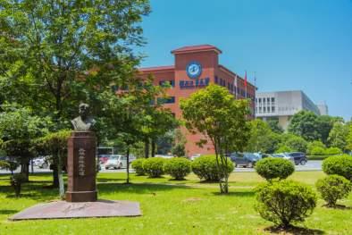 湖北工业大学国际职业中心 行政楼