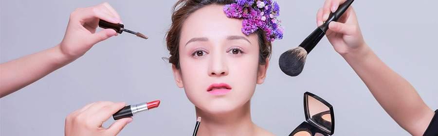 北京化妆培训中心费用