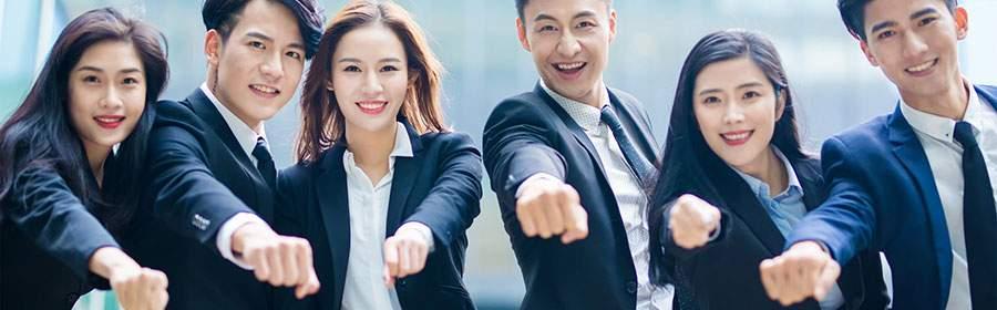 南京人力資源師培訓中心