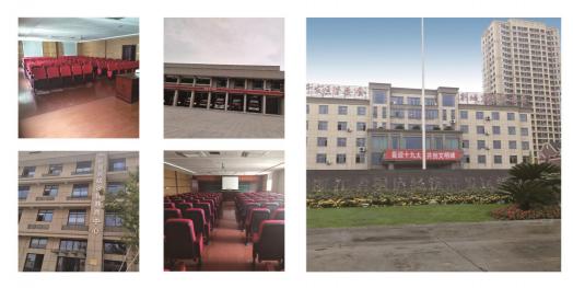 杭州华筑教育 桐庐经济发展中心分基地