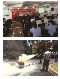 杭州华筑教育 消防讲座和演练