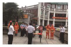 杭州华筑教育 消防演练