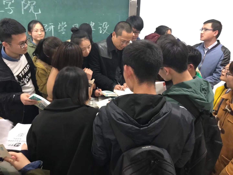 新东方在线 学生咨询场景