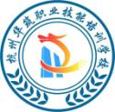 杭州二级造价工程师培训
