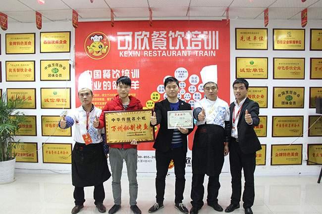 粤菜虾饺短期如何做正宗粤菜学校