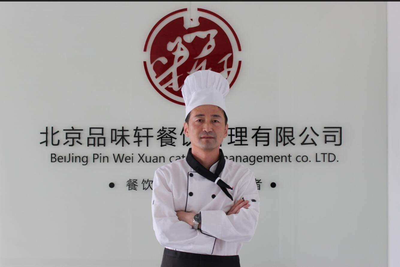 北京品味轩美食小吃培训中心牛老师