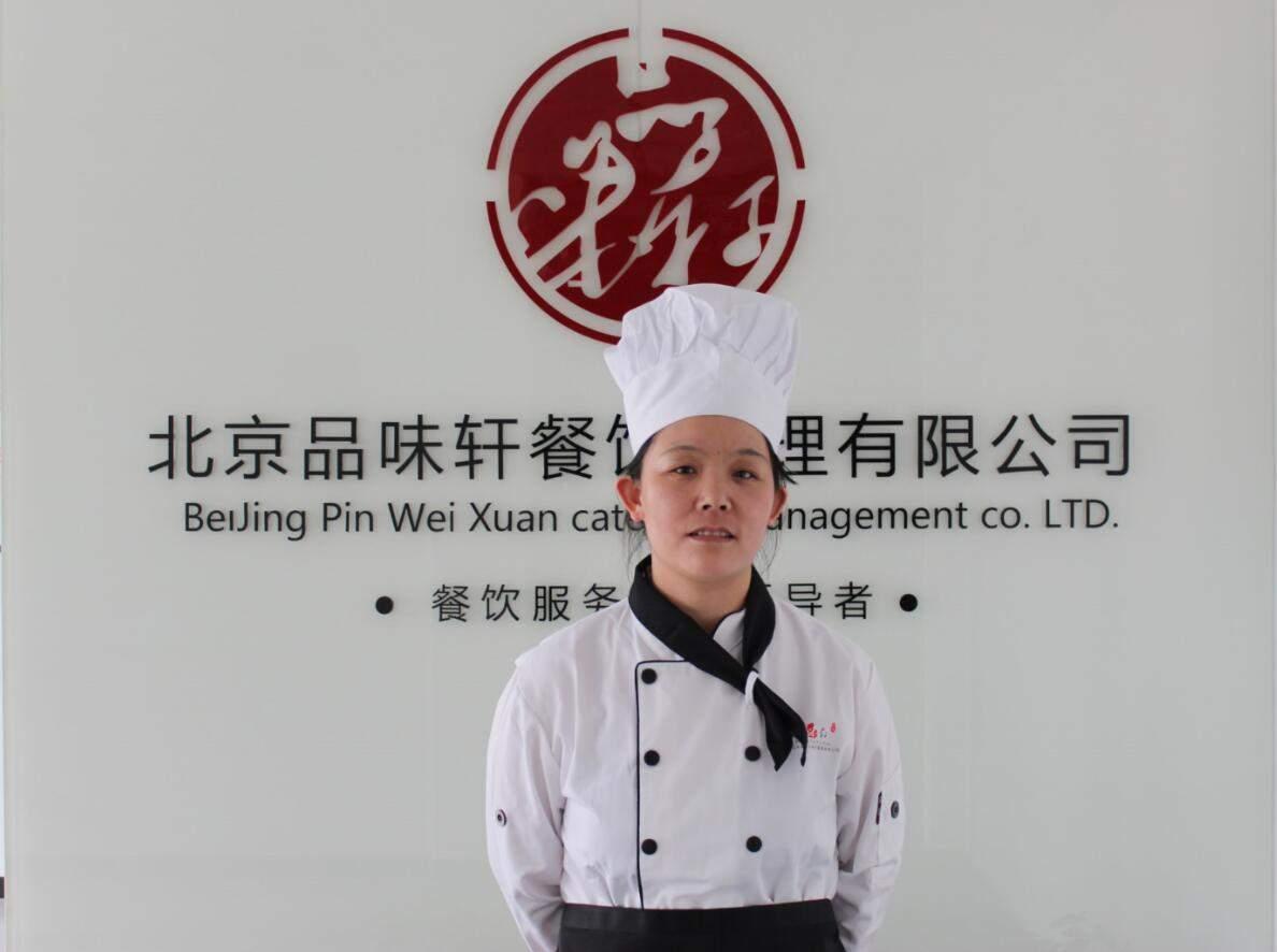 北京品味轩美食小吃培训中心杨老师