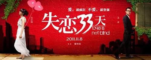 北京完美世界