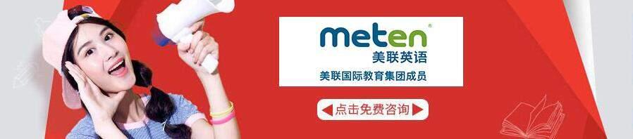 武汉英语口语前三培训机构哪个比较好?