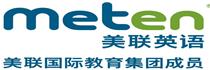 重庆美联英语培训中心