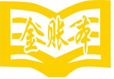 南宁会计培训课程