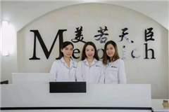 南京哪里可以免费学纹绣素描纹绣皮肤管理