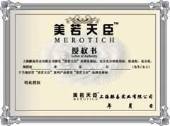 国内10大韩式美甲美睫纹绣培训机构