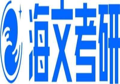 武汉考研辅导课程