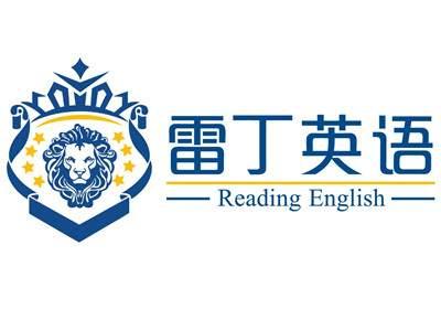 雷丁英语线上免费课程