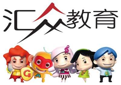武汉高级原画设计培训课程